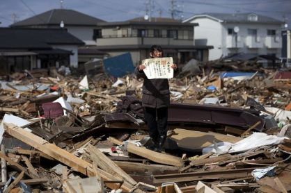 world-press-photo-2012-japan-earthquake_48687_600x450
